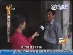 济南:自己的房子 却过不到自己名下
