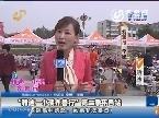 小溪齐鲁行:第二季平邑站