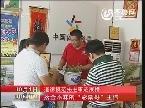 """道德模范先进事迹展播:拾金不昧的""""彩票哥""""王伟"""