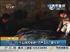 """威海:乳山渔民捕得一只罕见大头""""翻车鱼"""""""