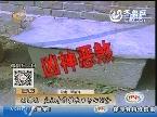聊城:黑鱼凶猛 大叔手指被咬七公分伤口