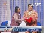 喜迎十艺节:莱芜梆子《儿行千里》在济南上演