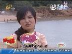 拉对象:青岛单身妈妈董文娜来相亲