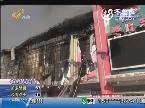 北京一商场火灾 两名山东籍消防员牺牲