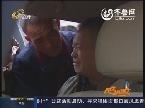 刘洪魁:北京救火牺牲 家乡人民吊念