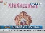 24年存款到期利息大缩水 中国银行业协会作出回应