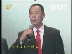 2013年10月13日《每周一台戏》:山东省京剧票友演唱会