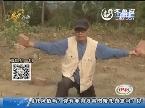 潍坊:绝活!大爷能单指劈砖