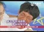 2013年10月14日《快乐向前冲》精彩预告:5晋4第二场 激烈比拼继续上演