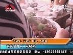莱芜名吃—花椒鸡