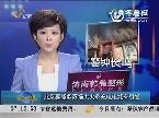 北京喜隆多商场大火系充电电瓶车引发