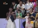 最炫国剧风特别版:《新燕子李三》首映式(上)
