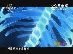 2013年10月18日《健康至尚》:脊柱秋养保安康