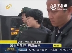 滕州:烈士刘洪坤 魂归故里