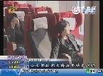 """滕州籍消防烈士刘洪坤""""回家"""""""