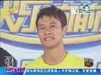 王中王争霸赛6晋5:周瑞VS刘飞