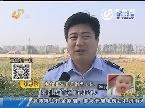 济宁:跟踪 抓住人贩团伙