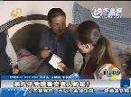 济南:谁要砸死72岁老人?