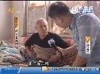 沂水:一场车祸让赵大哥裂了五根肋骨