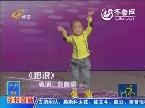 张俊豪表演《踏浪》