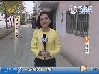 一追到底:淄博:14月大女婴 双眼患眼癌