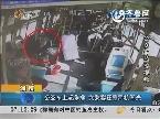 淄博:公交车上起争端 女乘客狂扇司机耳光