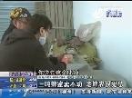肥城:三吨蜂蜜卖不动 老蜂农很犯愁