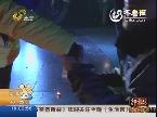 济南:百位骑友共同见证浪漫求婚