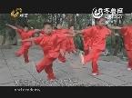 2013年10月27日《唐三彩》:孙膑拳