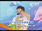 2013年10月29日《快乐向前冲》精彩预告:杨蕊现场传授主持秘籍