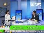 农科直播间20131031:对话畜牧局长——旅游畜牧看泰安