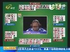 2013年10月31日《快乐大pk》