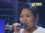 """""""枣庄肉饼""""妹逆天了 这是要让刘老根大舞台演员失业吗!"""
