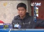 章丘:养猪场遭贼 顺走31头大肥猪