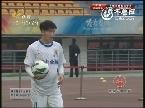 中超联赛第30轮山东鲁能5-1贵州人和下半场比赛实况