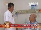 党员风采·共筑中国梦 党员争先锋 李明龙:把病人当亲人