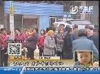 聊城:村民被忽悠 花钱买了二手货