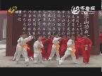 2013年11月03日《唐三彩》:武术