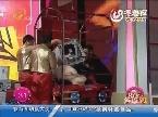 好运天平:王炀与嘉宾鸡舞斗鸡大PK