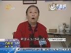 张少华:老人别给自己找烦