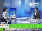 农科直播间20131106:对话畜牧局长——现代畜牧看烟台