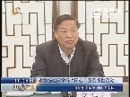 """山东省委统战部举行""""同心""""系列捐助活动"""
