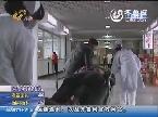 济南:被人用砖砸头 女子头破血流