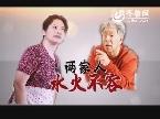 《离婚协议》两家人水火不容篇 11月11日登陆齐鲁频道