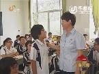 【党员风采·为民务实清廉】郭萍:爱心执法 亲情预防