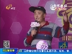 """青岛农民曹功先 被封为第二个""""茫然哥"""""""