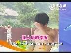 2013年11月07日《快乐向前冲》精彩预告:狂人搭档贵妃 现场走秀状况不断