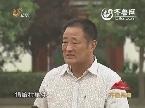 党员风采·为民务实清廉:孙庆元:为了百姓都幸福