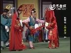 2013年11月10日《每周一台戏》:柳琴戏 孟姜女(中)