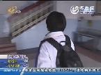 济南:山师附中诚信考试 无人监考